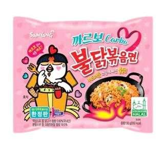 1 pack only Ramen Samyang Halal carbonara