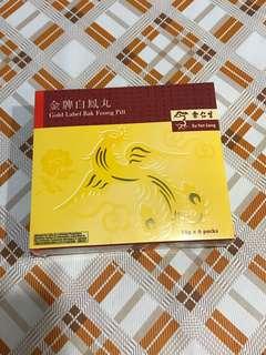 Eu Yan Sang Gold Label Bak Foong Pill