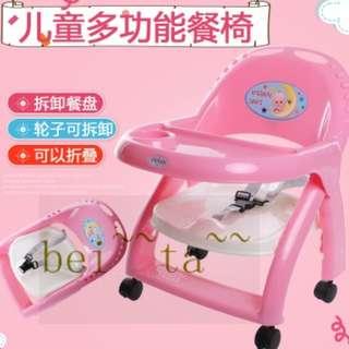 兒童多功能吃飯餐桌椅BB凳寶寶餐椅