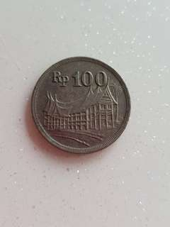 Vintage Rupiah Coin