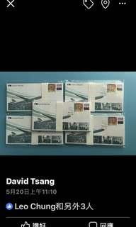 香港航空事業心思心意首日封一套16個全齊
