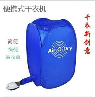 air o dry portable drier