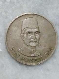 Duit Syiling Lama RM1 Tun Hussein Onn Rancangan Malaysia Keempat