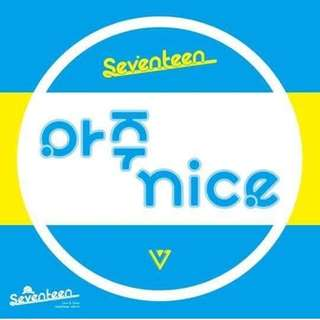 SEVENTEEN LOVE AND LETTER REPACKAGE