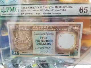 上海豐1991年500元