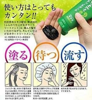 日本產利尻昆布無添加染髮🔎日本長期團🔍