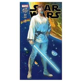 Star Wars #1 ( Alex Ross Store Variant)