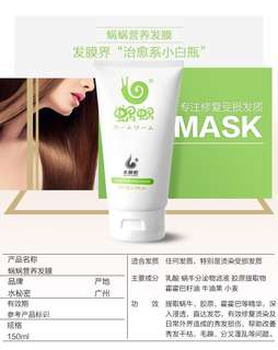 WOWO Nutrition Hair Mask (150ml)