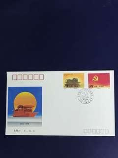 China stamp- 1991 J178 FDC