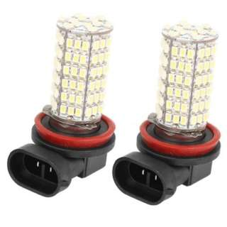 2pcs H11 120 LED SMD CAR FOG HEADLIGHT LAMP LIGHT BULB white
