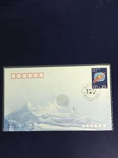 China Stamp- 1992-14 B-FDC