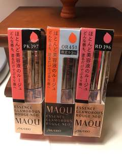Maquillage 唇膏