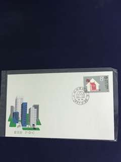 China Stamp-1987 J141 FDC