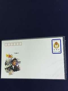 China Stamp-JF39