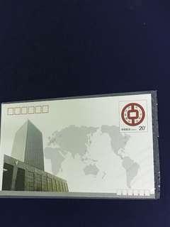 China Stamp- JF35