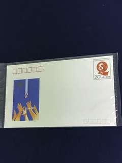 China Stamp- JF33