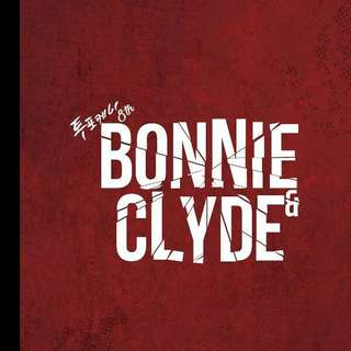 24K - BONNIE AND CLYDE