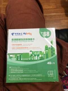 68蚊電話卡 5GB