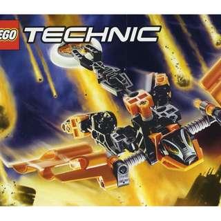 LEGO SLIZER FLARE