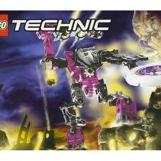 LEGO SLIZER ELECTRO