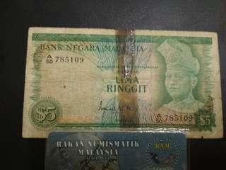 Duit Lama : RM5 2nd Series