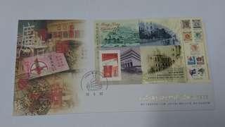 位元堂百周年(1897-1997)香港回歸紀念首日封