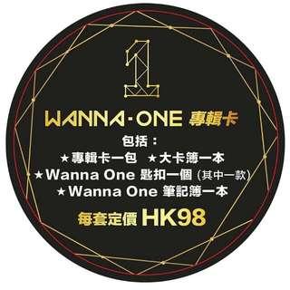 Wanna one 專輯卡