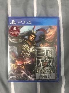 PS4 dynasty warriors 7