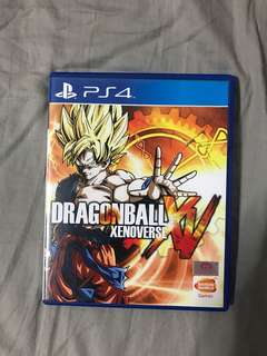 PS4 Dragonball Xenoverse XV