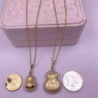 money bag year in fengshu