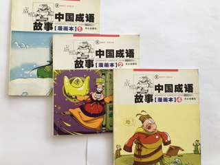 Chinese Comic Books for primary and secondary school children