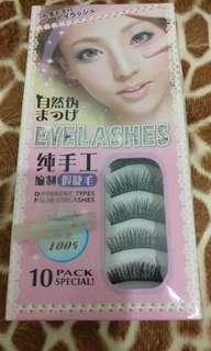 假睫毛 eyelashes