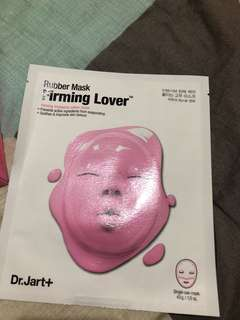 Rubber mask firming lover