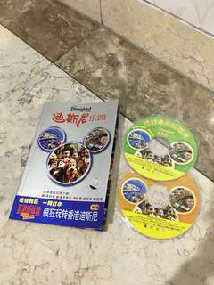 Preloved book buku dan VCD Disneyland