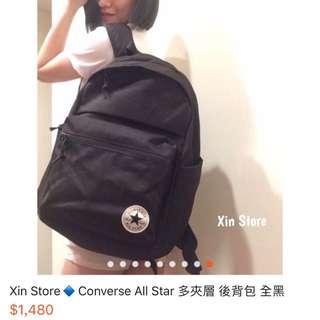🚚 Converse 後背包
