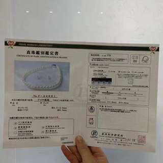 8.5-9mm極光天女一套(真科研証)