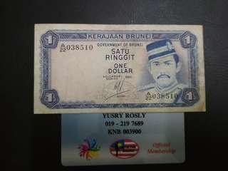 Duit Lama: 1 Dollar Brunei