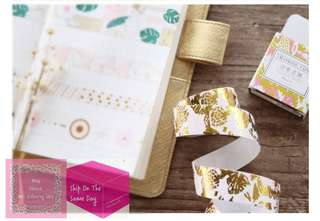 Set of 5m Pink & Bronze Impression Garden Wide Washi Tape