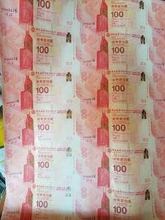 中銀百年紀念鈔 三十連鈔 1套 原包裝