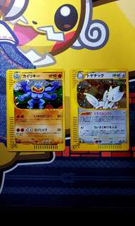 Machamp Togetic Holo Japanese Cards