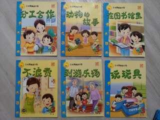 Chinese Story Books - 小太阳阅读阶段 3 6 books)