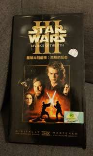 Star Wars Revenge of The Sith Collectors VCD