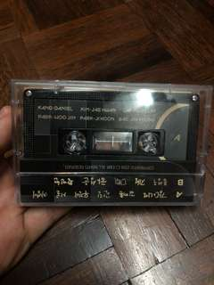 Wanna one cassette tape