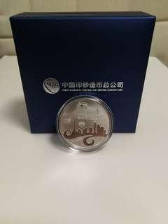 2010上海世博會純銀章2010 Shanghai EXPO