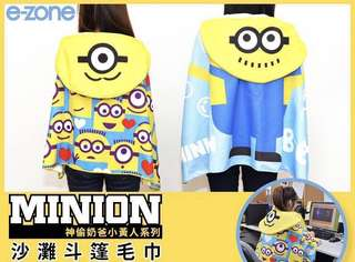 Ezone Minions 斗篷毛巾