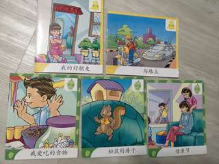 Chinese Storybooks - 5 books (with cards brand new never open yet)