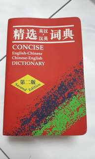 Concise english chinese chinese english dictionary