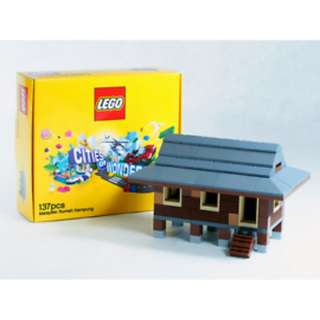 LEGO CITIES OF WONDERS LIMITED EDITION RUMAH KAMPUNG MALAYSIA EDITION