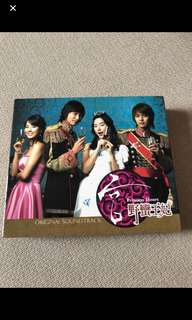 Cd box C4 - 野蠻王妃