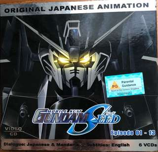 GUNDAM SEED Volume 1 (Anime)